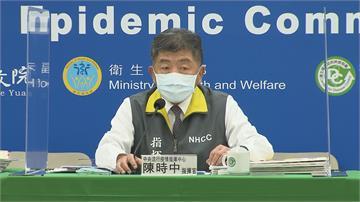 快新聞/德國BNT表態願出售台灣疫苗 陳時中14:00說明最新疫情