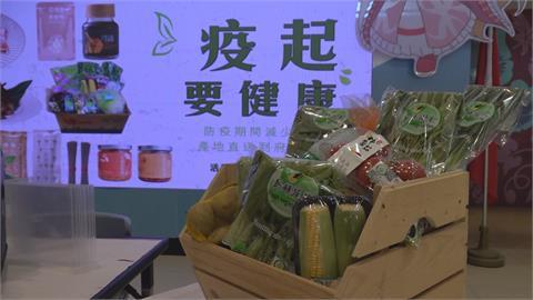 雲縣府動起來 推網購蔬果箱為農民另闢生路