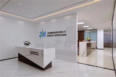 陳培哲辭後遭爆任職「上海藥廠」科學顧問 網:難怪要提前辭職
