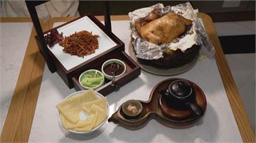 京醬肉絲改搭配烤鴨鴨餅 焗全雞裹上蛋白霜鎖風味
