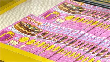 迎接雙十國慶!「生日快樂」刮刮樂買氣夯  台彩祭出總獎金逾13億