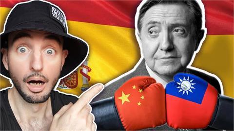 公開挺寶島!西班牙名記者讚台灣比中國繁榮 狠批中共散播病毒與謊言