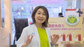 檢視自身免疫力調節 醫師:適時補充健康食品
