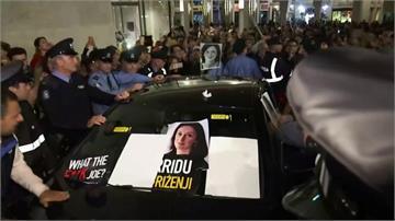 馬爾他記者報導官商勾結慘遭殺害 民眾包圍總理座車抗議