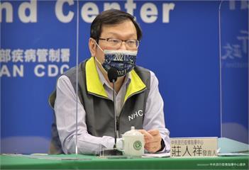 快新聞/疑台灣輸出越南確診案 4名在台接觸者採檢結果出爐