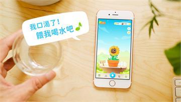 讓喝水變好玩 這款 App 創下全球 2 百萬下載量