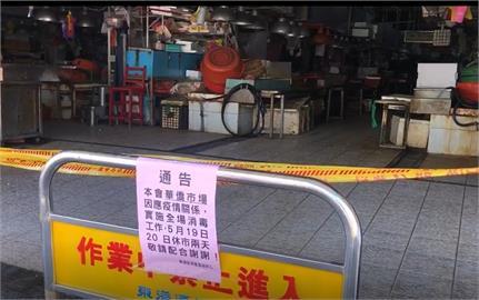 快新聞/2確診者到過屏東!香客大樓、東港華僑市場消毒休市