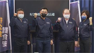快新聞/反萊豬公投連署破50萬份 江啟臣籲中選會「不要卡案」
