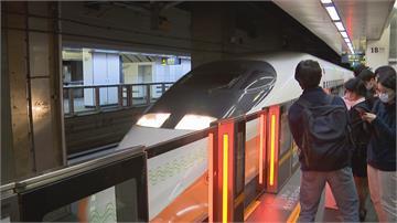 快新聞/因應春節疏運 高鐵今加開2班「全車對號座」南下列車