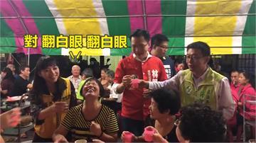 黃捷親綠組「鳳山黃綠紅」 引時力同黨陳惠敏不滿?