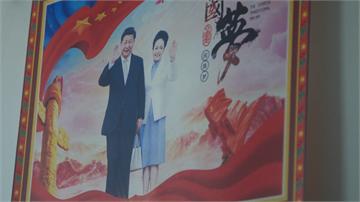 快新聞/美智庫:中國在西藏強推類新疆再教育營勞動計畫 已有逾50萬人受培訓
