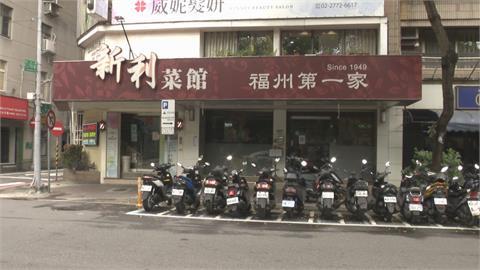 福州菜老店正宗之亂 一篇負面文宣讓老店被告了