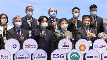 玉山銀攜手國內32家企業 公開倡議ESG永續行動
