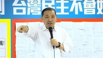 侯友宜澄清文大爭議 蘇貞昌:只看到他在生氣