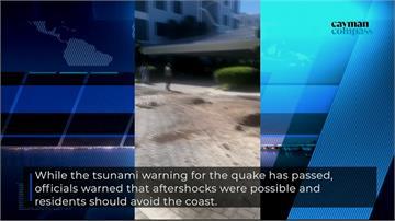加勒比海規模7.7強震 海嘯威脅解除