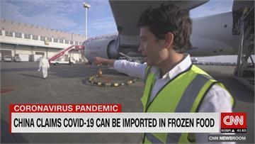中國怪冷鏈帶病毒 深圳機場全套防護