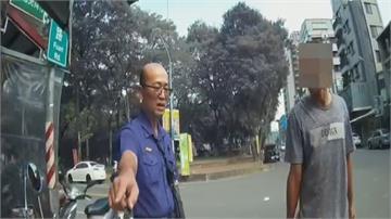 通緝犯違停遇警拔腿狂奔 員警騎車包夾強力壓制逮人