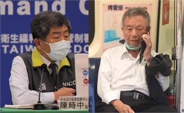 快新聞/楊志良被抓包「捷運拉下口罩」反問「阿中呢」 陳:無謂的口水沒必要