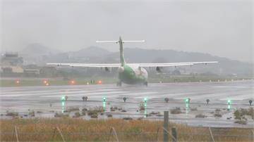 怕干擾中國軍演?我空軍包機飛東沙被香港要求折返