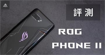 「評測」ROG Phone 2 - 生為電競,與眾不同