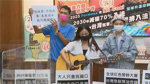 中部青年聯盟與民團 呼籲重視碳排議題