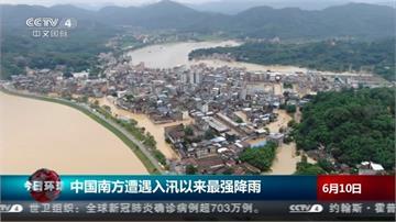 中國南方暴雨不斷 11省分逾260萬人受災