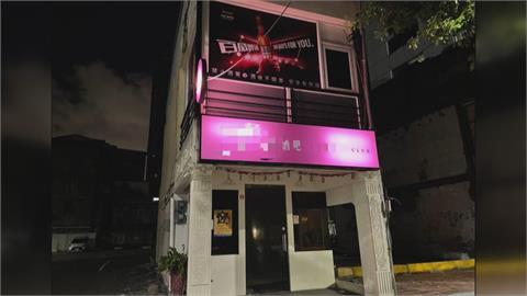 高雄一酒吧偷偷營業 會怕還敢來? 酒客竟自備護目鏡防疫