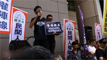 繼鍾翰林後 香港「學生動源」兩前成員也被捕