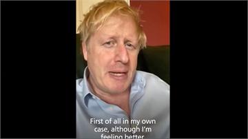 英國首相強森確診高燒不退 送醫接受檢測