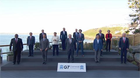 拜登再提徹查病毒源頭!G7領袖承諾捐出「10億劑疫苗」給貧窮國家