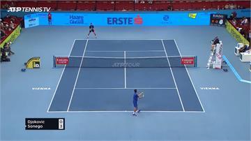 網球/球王喬科維奇直落二爆冷吞敗!維也納公開賽八強止步