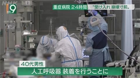 大阪醫院爆滿拒病患 莫德納疫苗拚5月啟用