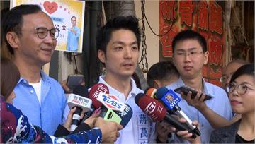 快新聞/將參選2022台北市長? 蔣萬安:目前以立法院為重
