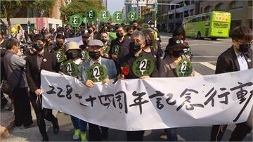 北市府邀馬英九參與228紀念會 律師李勝雄:對受難者是一種侮辱