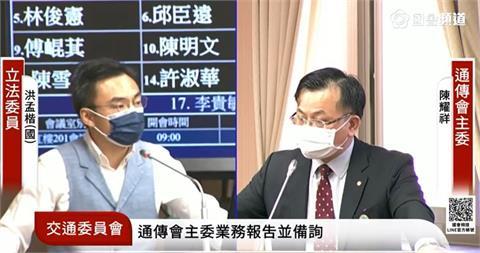 快新聞/NCC證實鏡電視初審過關 最快10月審理