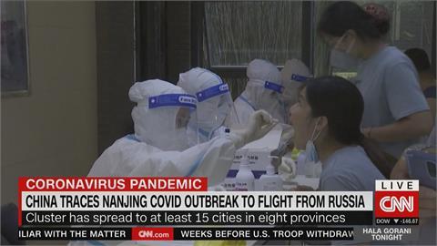 南京機場傳播鏈已逾200人 15省26市都出現病例
