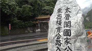 美籍台裔女遊花蓮離奇失蹤 夫「關鍵簡訊」遭打臉