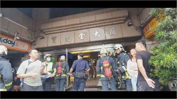 三重住商大樓竄煙 急疏散民眾幸未重演錢櫃悲劇