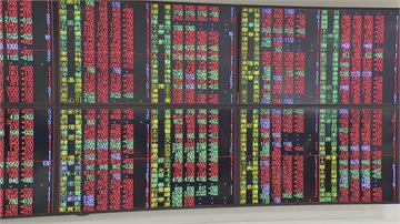 台股「報復性反彈」開盤大漲380點 台積電、聯電漲逾4%