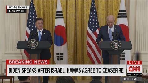 快新聞/美韓峰會關切台海和平穩定 美國防部:繼續協助台灣自我防衛
