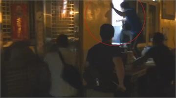 掛羊頭賣狗肉!洗車場暗藏賭場 警起獲罕見「土耳其衝鋒槍」
