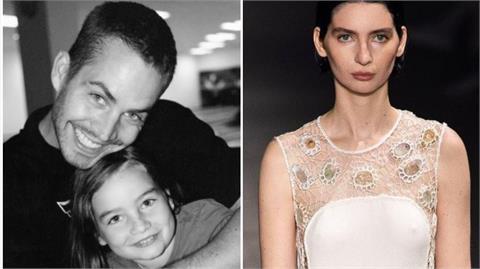 保羅沃克愛女「梅朵沃克」22歲成時尚寵兒 高冷厭世臉看到他秒破功
