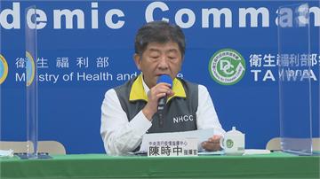 快新聞/陳時中:國內14天9片口罩不變 放寬寄海外限制