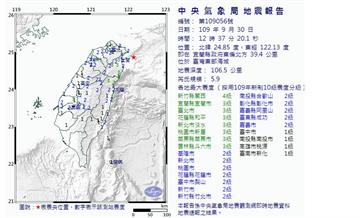 快新聞/12:37規模5.9有感地震!國家級警報狂響 各地震度看這裡