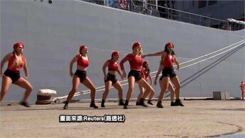 澳洲軍艦下水典禮  熱舞女郎表演引發爭議