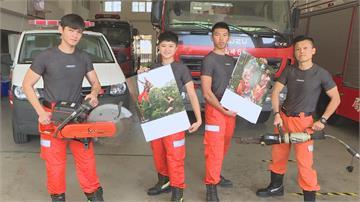 新竹縣消防猛男月曆搶先看!11/28起憑發票限量開搶