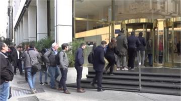擔心外匯管制領不到錢 阿根廷出現擠兌潮