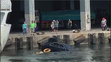 高雄小港驚傳轎車衝落海40歲男駕駛命危搶救中