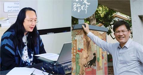 快新聞/林佳龍與唐鳳「龍鳳會」 視訊討論建立科技防疫網