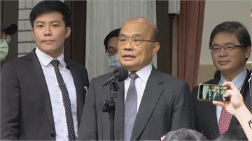 國民黨11度杯葛 蘇貞昌無法上台施政報告